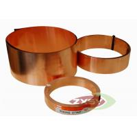 Quality Beryllium Shiny Coarsed Copper Sheet With 8 - 20um , Rolled Copper Foil for sale