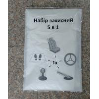 Quality LDPE FOOT MAT, car seat cover, disposable cover, pe car foot mat, gear cover, auto, covers for sale