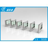 Quality Commercial Automatic Speed Electronic Turnstile Gates For Bank Access Control for sale