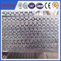 Quality anodizing Aluminum Extrusion for Machine support frame(4040) for sale