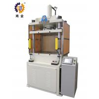 Quality 10T Four Column Hydraulic Press Equipment , Electric Hydraulic Press For Edge Trimming for sale