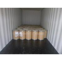 Quality Emamectin Benzoate 5% WDG Vegetable Insecticide for sale