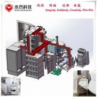 Quality Gold Film PVD Glass Coating Machine For Modern Bedroom Cabinet Furniture for sale