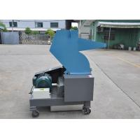 560 R/Min Plastic Crusher Machine Weight 720kg 1300*1000*1520 mm Industrial for sale