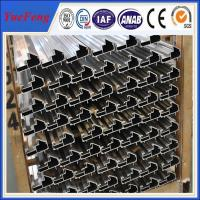 Quality CNC/drilling/bended/OEM extruded aluminum profiles prices,aluminium profile system for sale