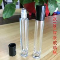 Quality round shape 10ml glass roll on thick wall  bottle cosmetic essential oil container for sale