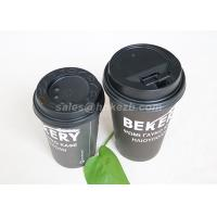 Quality Logo Custom Printed Paper Cups , Eco Friendly Custom Coffee Paper Cups Recycled for sale