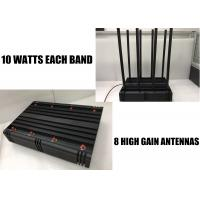 Buy cheap 80 Watts Cell Phone Wifi Blocker 8 Bands Omni - Directional For Wireless Signal from wholesalers
