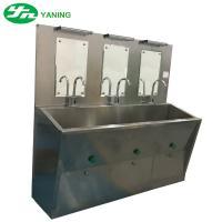 Quality Knee Operated Hand Wash Sink Stainless Steel Material for sale