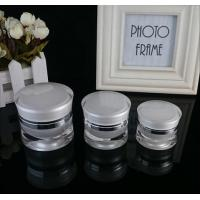 Quality 15gram  30gram 50gram high quality acrylic bottle and jar for cosmetic for sale