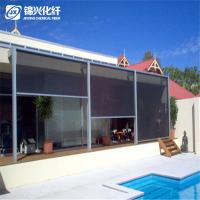 Quality Anti Ultraviolet Ray Pull Down Roller Blinds Fabric For Hotel Window Sunscreen for sale