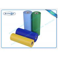 Quality Big Roll PP Spunbonded Non Woven 100% PP Material Embossed Colorful for sale