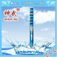 Quality 300QJ series big flow and cast iron centrifugal deep well pump for sale