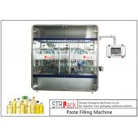 Buy 10 Nozzles Cooking Oil Filling Machine , Edible Vegetable Oil Bottling Equipment 0.5-5L 3000 B/H at wholesale prices