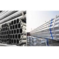 Quality 2 Inch Hot Dip Galvanized Iron Pipe With Bundles Uniform Coating Long Service Life for sale