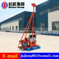 Quality YQZ-30 hydraulic portable drilling rig /30 meters drilling rig water well for sale for sale