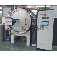 Quality Vacuum Debinding Furnace Binders Removal Equipment Powder Metallurgy Parts for sale