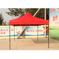 Quality 10x15 Easy Up Pop Up Tent Advertising Canopy Gazebo For Oudoor Trade Show for sale