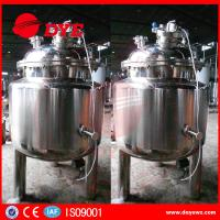 Quality Alcohol / Milk / Yoghurt / Beer Stainless Steel Mixing Tanks 1 Year Warranty for sale