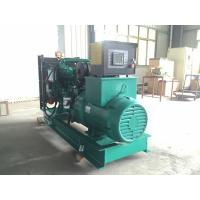 Buy Opent Type Yuchai 50KW/63KVA Diesel Generator 3 Phase 4 Pole 50Hz 1500RPM at wholesale prices