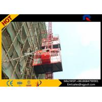 China 50M Height Rack And Pinion Hoist , Passenger / Material Hoist Lift Safety Device on sale