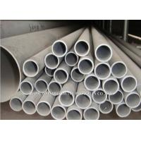 Quality Round Seamless Stainless Steel Pipe 310S 1 Inch - 15 Inch For Industrial for sale