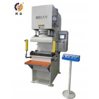 Quality 10T Precise C Frame Hydraulic Press Machine For Metal And Plastic Sheet for sale