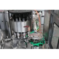 Quality Rotary Water Bottle Filling Machine , Purified Liquid Bottling Machine for sale
