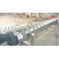 Quality Automatic Mixing Cement Screw Feeder Conveyor For Grain Conveyor Systems 20 - 140r/Min for sale