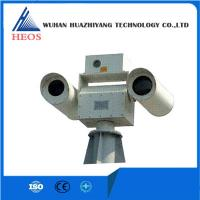Quality Electro Optical Surveillance System For Frontier Defence / Harbor / Coastal With Search Lamp for sale