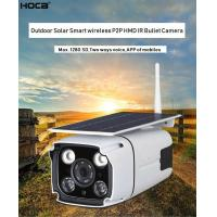 Buy cheap Outdoor water-proof 2Mp 1080P Wireless Solar powered HMD camera two ways audio from wholesalers