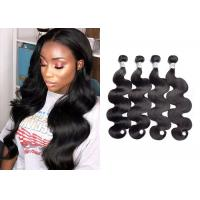 Quality Soft And Smooth Brazilian Body Wave Hair Bundles With Closure 10A Grade for sale