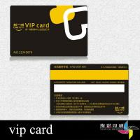 China Plastic PVC Smart Card Microchip Medical Smart Card For Hospital on sale