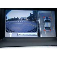 Quality Car Security Camera 360 Degree Car Camera System With Recording Function for sale