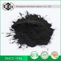 Quality Food Additives Wood Activated Carbon For Water Decoloring And Purifying Reagents for sale
