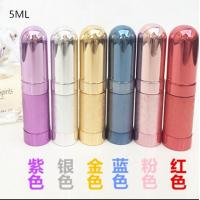 Quality 5ml 12ml cosmetic perfume bottle for sale