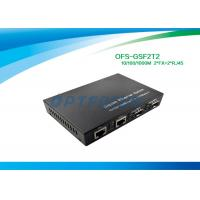 Buy cheap 2 Port Gigabit Ethernet Switch 10 / 100mbps from wholesalers