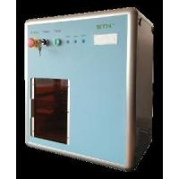 Quality 3D Laser Engraving Machine (STNDP-801B) for sale