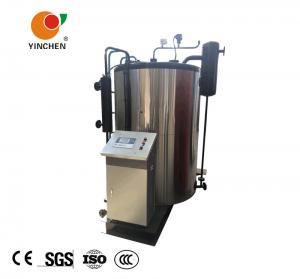 Quality Vertical Fuel Gas Oil Fired Steam Boiler Yinchen LSS 500kg 1000kg 2000kg 4000kg for sale