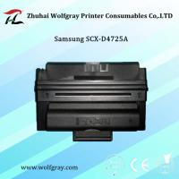 Quality Compatible for Samsung SCX-D5530A toner cartridge for sale
