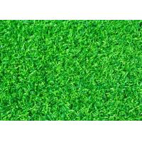 Quality Real Looking Mini Artificial Turf For Golf Putting Green Bicolor 5500 Density for sale