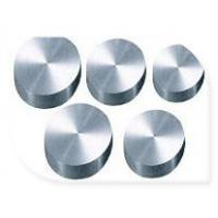 China High purity aluminum Sputtering Targets on sale