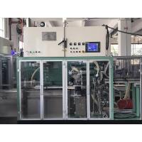 Quality Sanitary Napkin Packing Machine high efficiency pantyliner wrapping machine for sale