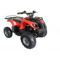 Buy cheap High Speed 48V or 60V Electric Quad ATV four wheel with Chain or Gear Transmission from wholesalers