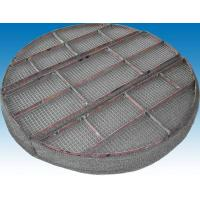 Quality 2016 stainless steel wire mesh and plastic wire mesh demister pad for sale
