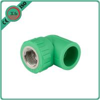 Quality Polypropylene Random Ppr Elbow With Thread Ppr Brass Fittings Long Life Span for sale