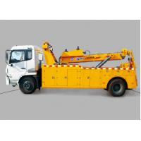 5000kg XCMG tow trucks XZJ5160TQZA4, Breakdown Recovery Truck for treating vehicle failure and accidents