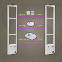 Quality Plastic Toy Aluminum Pipe Doors EAS RF System Eas Alarm System Stable for sale