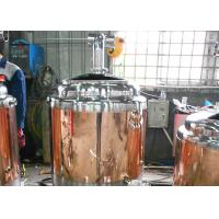 Quality 100L Commercial Beer Brewing Equipment , Copper Brewery Equipment for sale