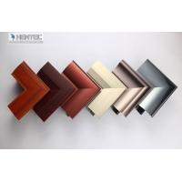 Buy Mill Finished / Anodized Aluminum Extrusion Profiles For Side Hung Doors at wholesale prices